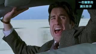 全程都是笑点,爆笑解说喜剧电影《笨贼妙探》。#电影.