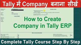 How to create company in Tally erp 9 0 in hindi