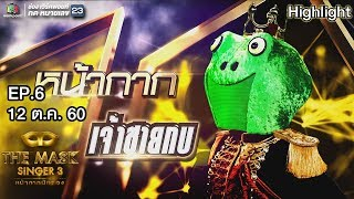 EP6 Semi-final Group B  THE MASK SINGER  3