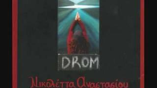 ΑΝΑΣΤΑΣΙΟΥ ΝΙΚΟΛΕΤΤΑ - Ο Σπόρος