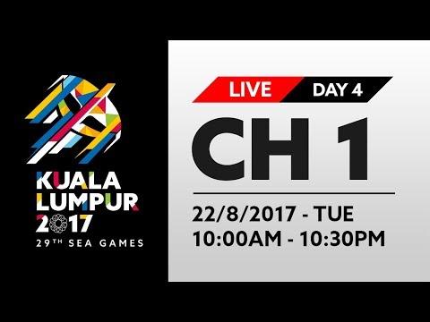 KL2017 LIVE | 22 August - Channel 1 [TABLE TENNIS, FOOTBALL, SWIMMING, GYMNASTICS, ATHLETICS]