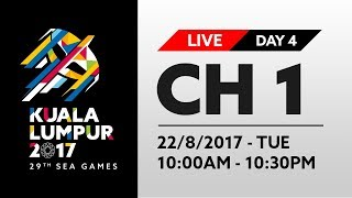 KL2017 LIVE | 22 August - Channel 1 [TABLE TENNIS, FOOTBALL, SWIMMING, GYMNASTICS, ATHLETICS]