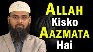 Allah Har Kisi Ko Nahi Azmata Hai Balke Apne Khaas Bando Ko Hi Aazmata Hai By @Adv. Faiz Syed