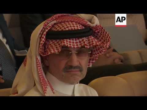Saudi Crown Prince At Investment Forum