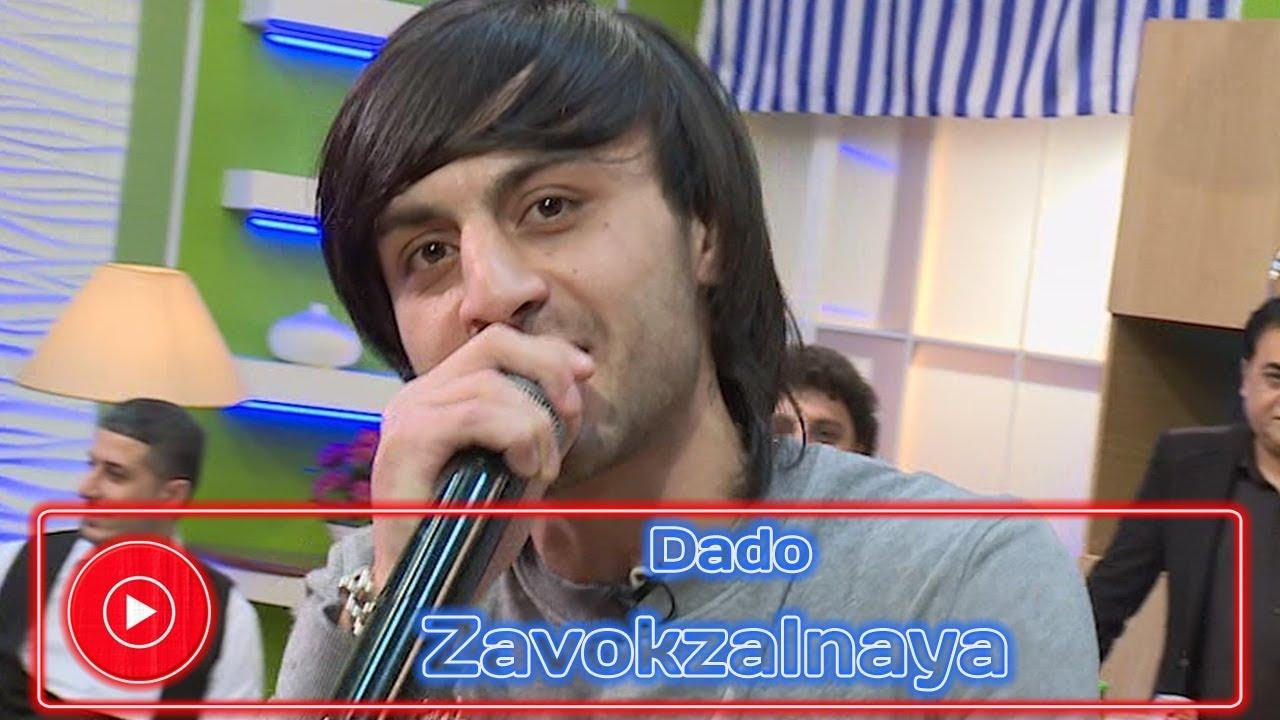 DADO - O Dad