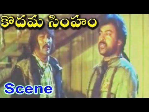Kodama Simham Movie || Mohanbabu Tell About Chiranjeevi Parents || Chiranjeevi, Sonam, Radha