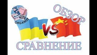Органайзер для белья: Китай или Украина - сравнение ORGANIZE(, 2017-08-04T08:02:37.000Z)