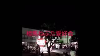 Hirosaki neputa 2017/8/2 ( 弘前ねぷた 2017。相馬のねぷた)