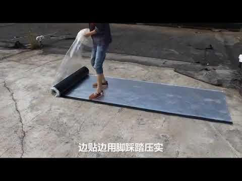 力化自黏瀝青防水卷材