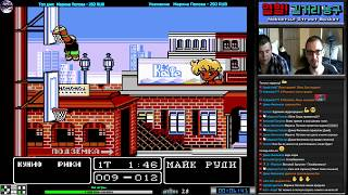Nekketsu! Street Basket: Ganbare Dunk Heroes прохождение | Игра (Dendy, Nes, Famicom) 1993 Стрим RUS