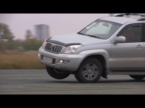 Контраварийная подготовка. Управление автомобилем в критических ситуациях. Экстримальное вождение