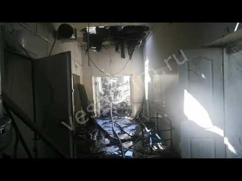 Эксклюзивные кадры изнутри пострадавшей от пожара больницы Партизанска