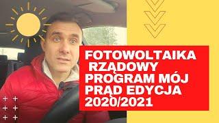 Fotowoltaika. Rządowy program Mój Prąd - garść informacji. #fotowoltaika #oze #mójprąd