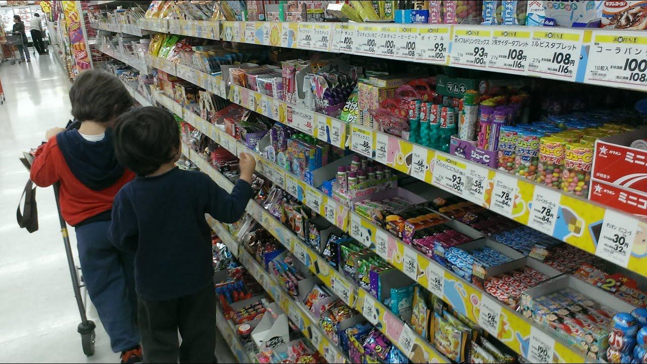 Japanese Supermarket Tour Tokyo Grocery Shopping