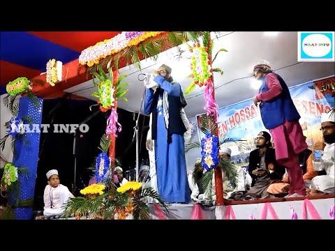 ASAD IQBAL NEW NAAT FULL HD || DHAMNAGAR RAZA NAGAR || ADAM SE LAYI