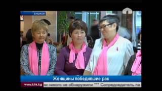 Женщины победившие рак