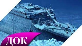 Титаник - зашифрованное послание. Документальный фильм