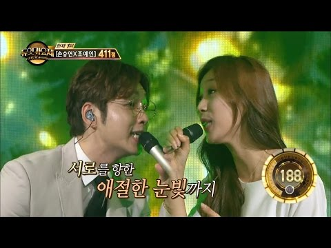【TVPP】 Seok Hoon(SG wannabe) - To Me, 석훈(에스지워너비) - 내게로 @Duet Song Festival