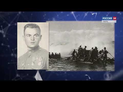 16 октября в истории Тверской области