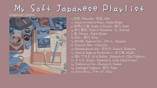 soft japanese playlist to study/chill/sleep