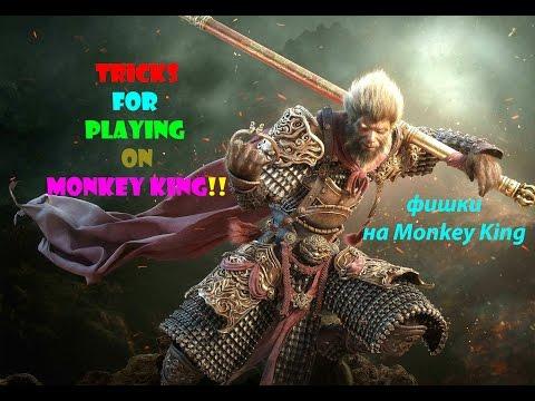 monkey king фишки