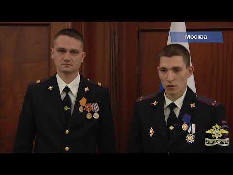 Владимир Колокольцев вручил награды двум сотрудникам полиции из Республики Мордовия