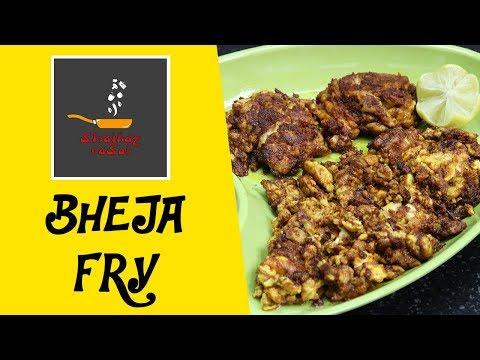 Bheja Fry(Goat Brain Fry)How to make Bheja Fry By Shainaz Rasoi