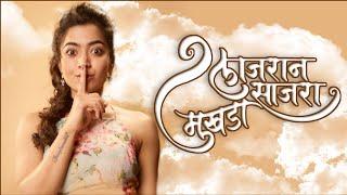 Lajran Sajra Mukhda | Dj Prith & Dj Manav | Sonali Sonawane | Keval Walanj | Tik Tok Viral Marathi