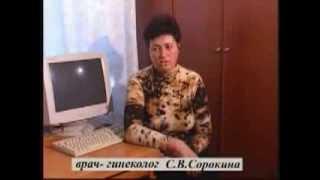видео Генетические исследования для беременных