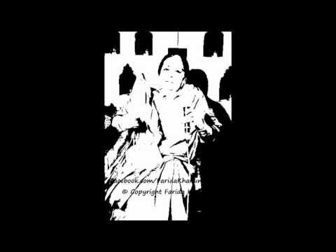Ye Kya Ke (Ghazal) by Farida Khanum