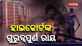 Orissa High Court On Deleting Viral Obscene Videos From Social Media Servers