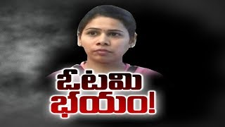 Bhuma Akhila Priya Worried With YSRCP Wave in Allagada...? | ఓటమి భయ్యంతో అఖిలప్రియ