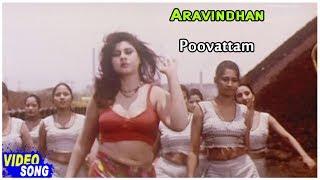 Yuvan Shankar Raja Hits | Poovattam Song | Aravindhan Tamil Movie Songs | Vichitra | Sarath Kumar