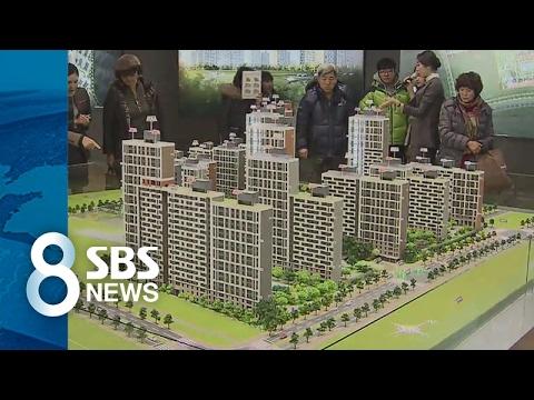 집단 대출 금리 5% 넘은 곳까지…꽉 막힌 중도금 대출 / SBS