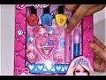 العاب مكياج بنات : لعبة مكياج حقيقي للبنات : مناكير اطفال :العاب بنات فقط : العاب عبير