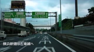 第三京浜港北ICから横浜公園へ
