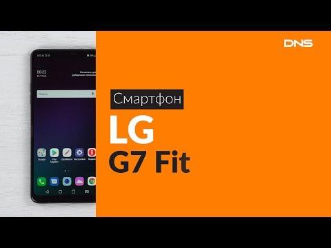 Распаковка смартфона LG G7 Fit / Unboxing LG G7 Fit