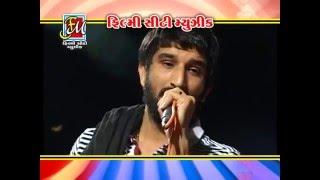 Gaman Santhal | Ramel No Hero -  Part 1 | Nonstop | Gujarati Songs 2016 | Full VIDEO Songs