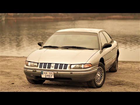 Chrysler Concorde - американский премиум?