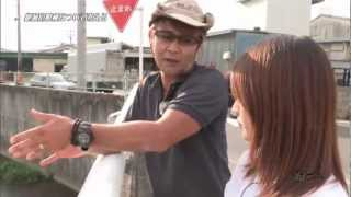 (2012/10月前半放送 starcat ch) 鉄崎幹人さんと未来さんが、名古屋近郊...