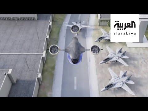 صباح العربية   مخترع سعودي يوصل هدية عبر طائرة  درون  - نشر قبل 3 ساعة