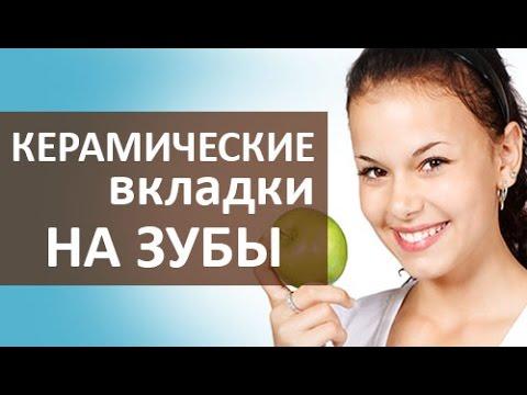 Семейная стоматология №1 в Москве и области 😃 лечитесь
