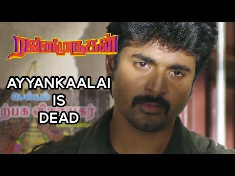Rajini Murugan - Ayyankaalai is Dead | Sivakarthikeyan, Keerthy Suresh, Soori | D Imman | Ponram