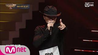 [ENG sub] Show Me The Money8 [3회] '현대미술 같은 존재' 새로운 스타일로 ALL PASS! Dbo 190809 EP.3