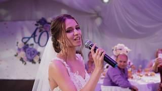 Невеста поет песню на свадьбе. Лучшая песня жениху от невесты