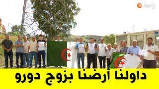 سد الدويرة..عائلات سلبت أراضيها تطالب الانصاف بالعاصمة