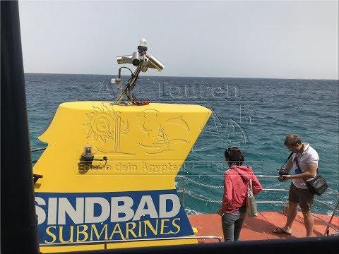 AT-Touren - U-Boot Ausflug / Sea Scope Submarine in 25m tiefe