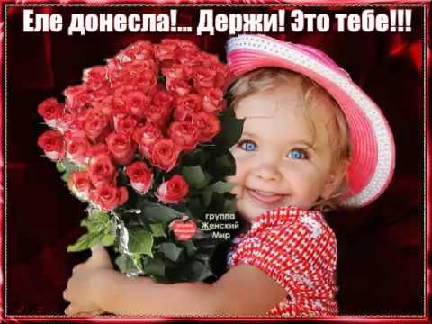 Читать онлайн - Акунин Борис. Любовница смерти
