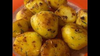 Жареная картошка,как запеченная!!!Вкуснее вы не ели!!!