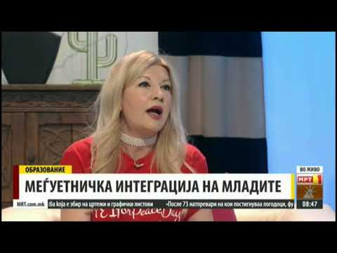 Youth Ethnic Integration Project on MTV1